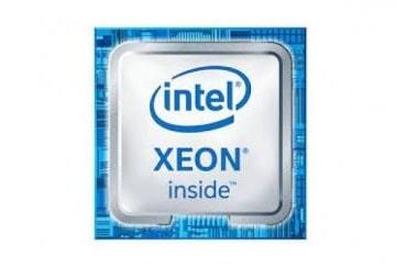 chip-intel-e3-1200
